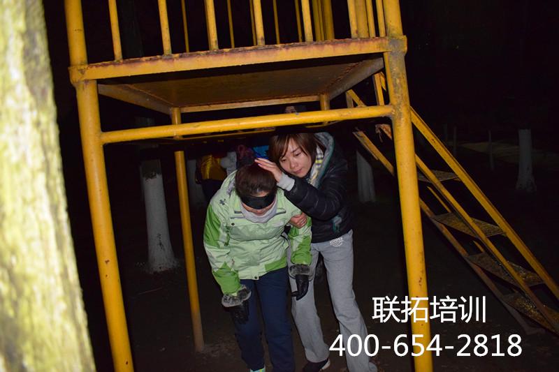 中國太平錦鴻理財之《熔煉團隊 迎戰雞年》拓展培訓-成都聯拓體驗式培訓