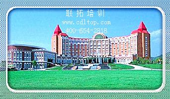 龙泉博瑞大酒店