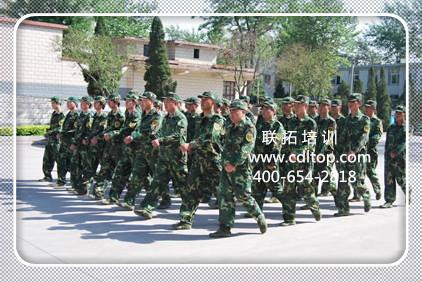 标准军事训练