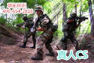 成都聯拓體驗式培訓-軍事拓展訓練