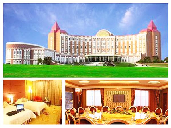 龍泉博瑞大酒店