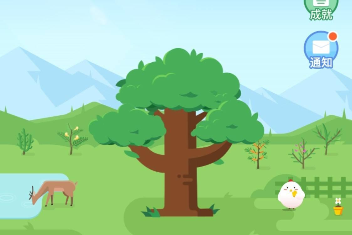 《蚂蚁森林图片