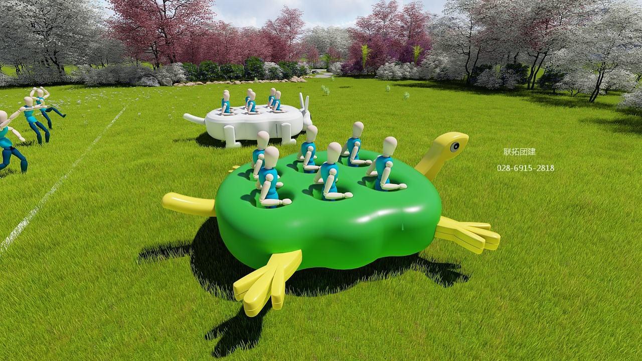 成都趣味運動會項目-龜兔賽跑