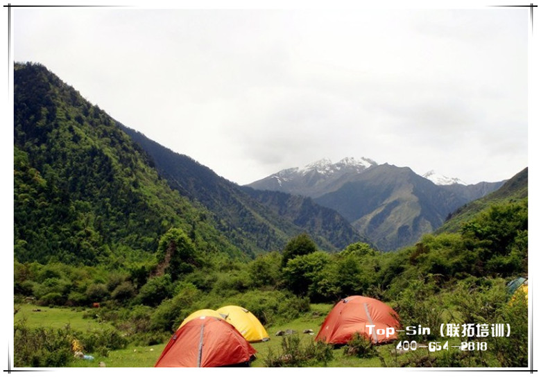 孟屯河谷—離成都最近的藏寨、紅葉觀賞地—聯拓體驗式培訓